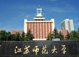 Đại học Sư phạm Giang Tô – Trung Quốc