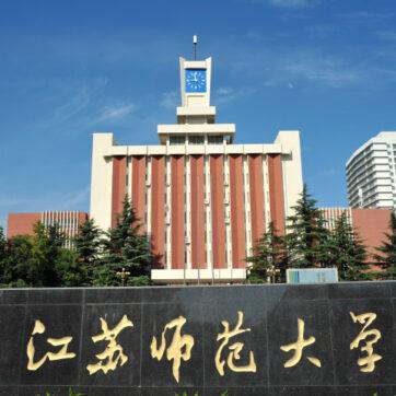 Đại học Sư phạm Giang Tô - Trung Quốc