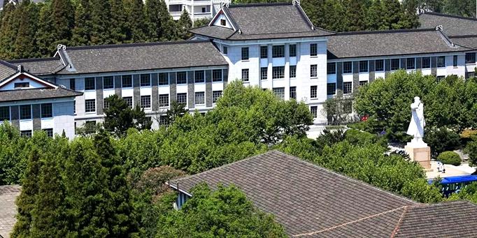 Đại học Sư phạm Hoa Đông - Thượng Hải - Trung Quốc