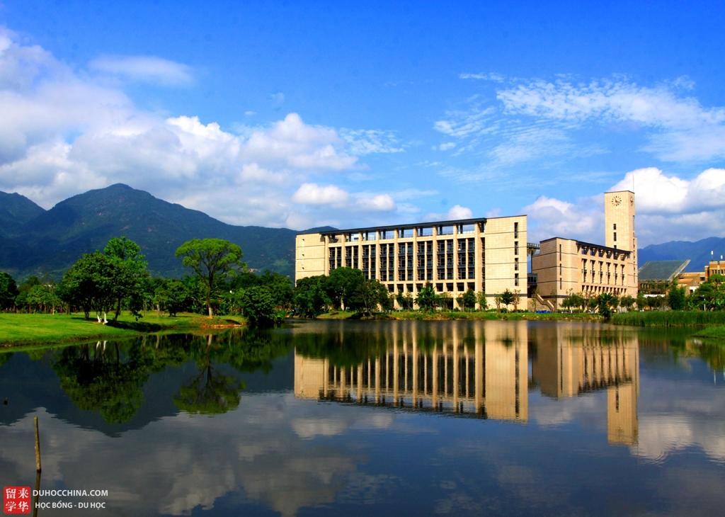 Đại học Phúc Châu - Phúc Kiến - Trung Quốc