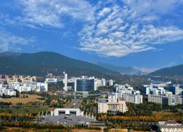 Đại học Mỏ và Công nghệ Trung Quốc – Giang Tô
