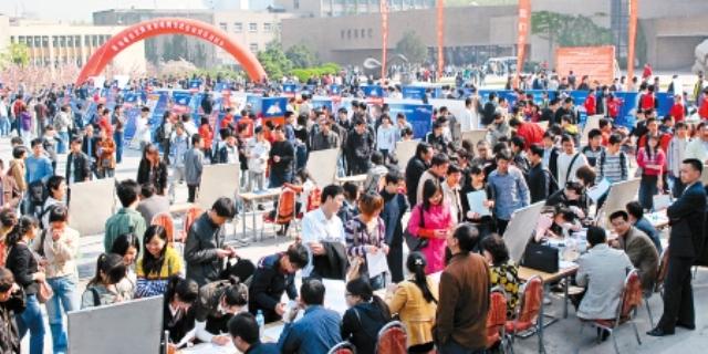 Trung Quốc công bố 13 ngành nghề mới