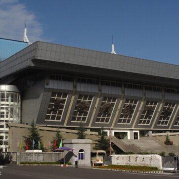 Đại học Nông nghiệp Tứ Xuyên - Nhã An - Trung Quốc