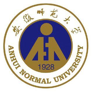 Đại học Sư phạm An Huy - Anhui Normal University - ANU - 安徽师范大学