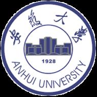 Đại học An Huy - Anhui University - AHU - 安徽大学