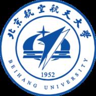 Đại học Hàng Không vũ trụ Bắc Kinh - Beihang University - BUAA - 北京航空航天大学