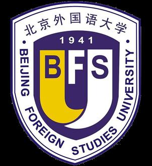 Đại học ngoại ngữ Bắc Kinh - Beijing Foreign Studies University - BFSU - 北京外国语大学