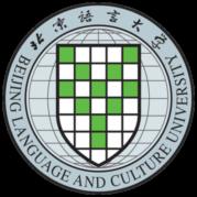 Đại học Ngôn ngữ và Văn hóa Bắc Kinh - Bắc Ngữ - Beijing Language and Culture University - BLCU - 北京语言大学
