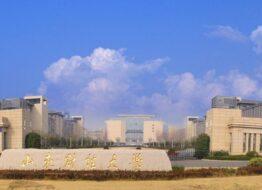 Đại học kinh tế và tài chính Sơn Đông – Tế Nam – Trung Quốc