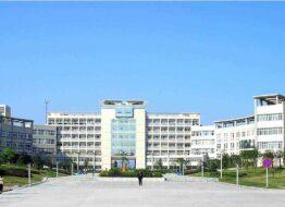 Đại học Tam Hiệp – Hồ Bắc – Trung Quốc