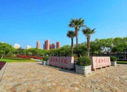 Đại học Mỏ Địa chất Vũ Hán – Trung Quốc