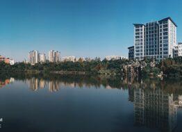 Đại học sư phạm Tứ Xuyên – Thành Đô – Trung Quốc