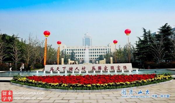 Đại học Sơn Đông - Tế Nam -Trung Quốc