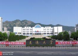 Đại học Đại Liên – Liêu Ninh – Trung Quốc