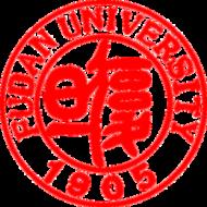 Đại học Phục Đán - Fudan University - FUDAN - 复旦大学