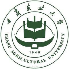 Đại học Nông nghiệp Cam Túc - Gansu Agricultural University - GAU - 甘肃农业大学