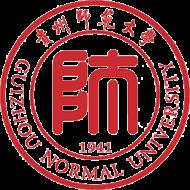 Đại học sư phạm Quý Châu - Guizhou Normal University - GZNU - 贵州师范大学