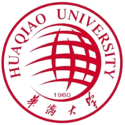 Đại học Hoa Kiều - Huaqiao University - HQU - 华侨大学
