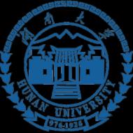 Đại học Hồ Nam - Hunan University - HNU -