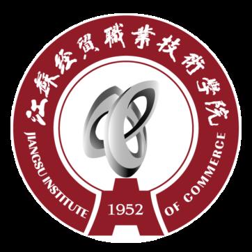 Đại học Kinh tế và Thương mại Nam Kinh - Jiangsu Institute of Commerce - JIC - 江苏经贸职业技术学院