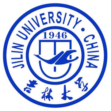 Đại học Cát Lâm - Jilin University - JLU - 吉林大学