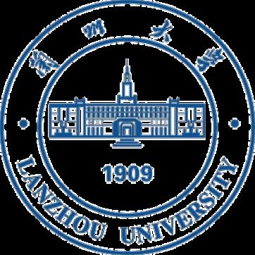 Đại học Lan Châu - Lanzhou University - LZU - 兰州大学