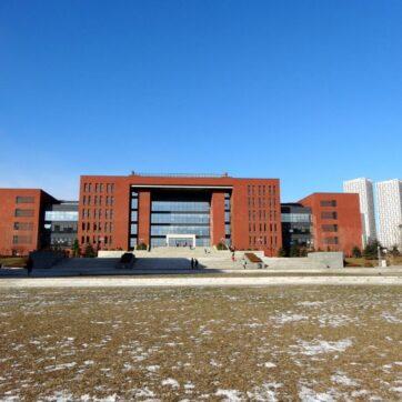 Đại học Công nghệ Đại Liên - Liêu Ninh - Trung Quốc