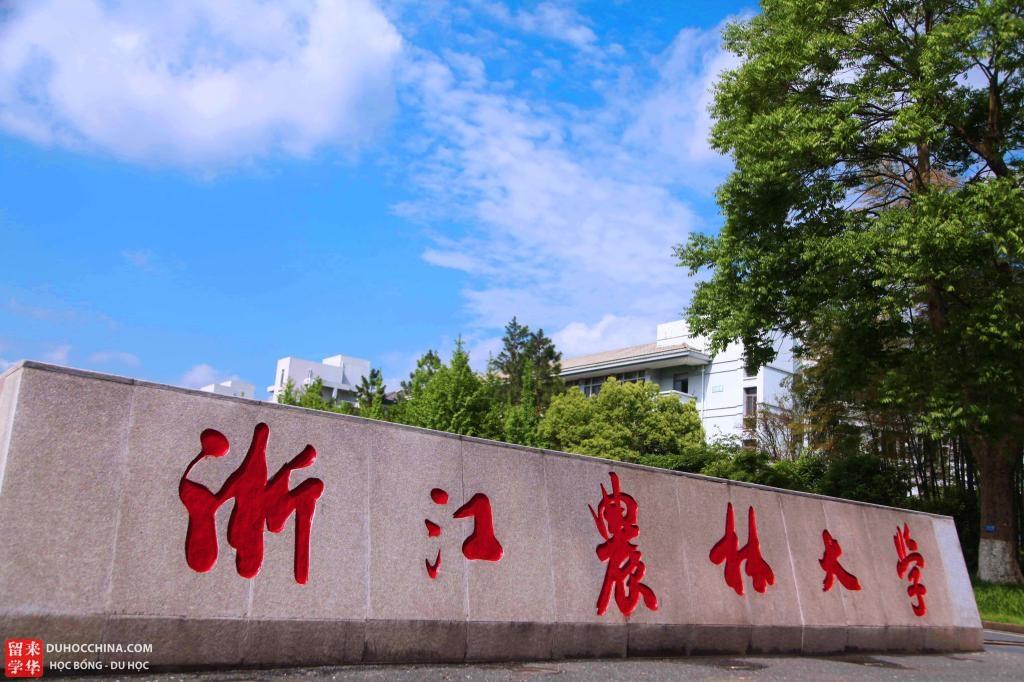 Trường Đại học Nông Lâm Chiết Giang - Trung Quốc