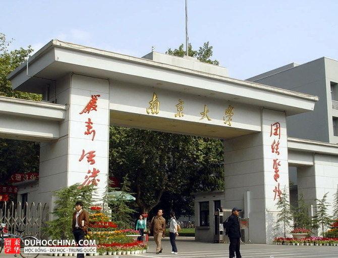 Đại Học Nam Kinh - Trung Quốc