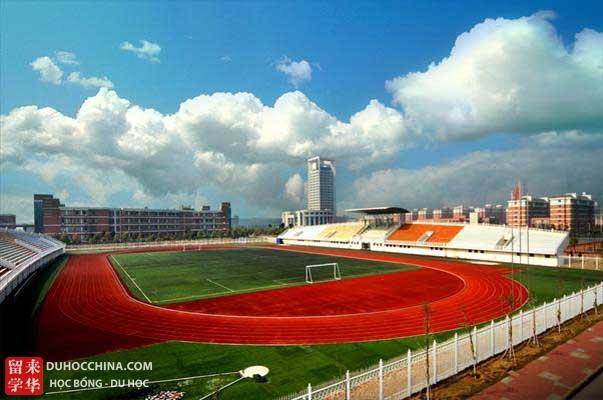 Đại học Hàng không Nam Xương - Giang Tây - Trung Quốc