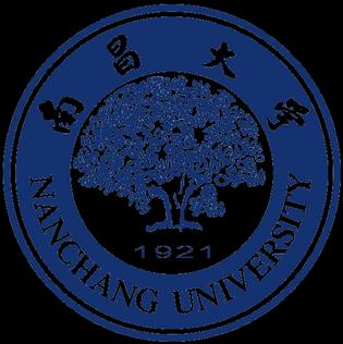 Đại học Nam Xương - Nanchang University - NCU - 南昌 大学