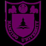Đại học Nam Kinh - Nanjing University - NJU - 南京大學