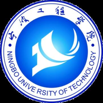 Đại học Công nghệ Ninh Ba - Ningbo University of Technology - NBUT - 宁波工程学院