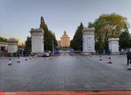 Đại học Đông Bắc – Thẩm Dương – Trung Quốc