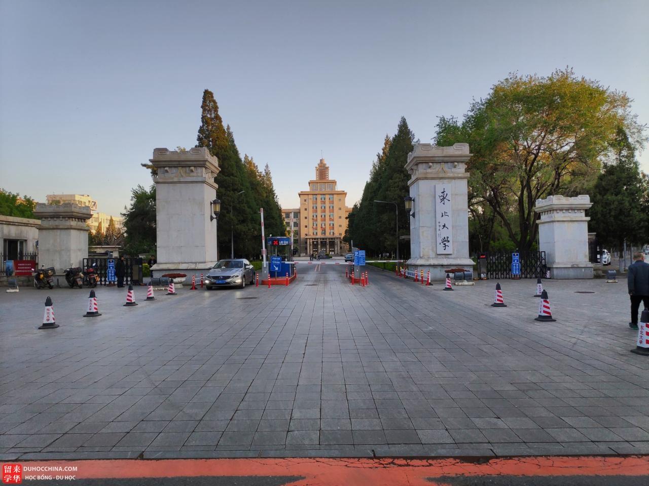 Đại học Đông Bắc - Thẩm Dương - Trung Quốc