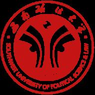 Đại học Khoa học Chính trị và Luật Tây Nam - Southwest University of Political Science & Law - SWUPL - 西南政法大学