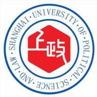 Đại học Khoa học Chính trị và Luật Thượng Hải - Shanghai University of Political Science and Law - 上海政法学院