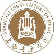Học viện âm nhạc Thượng Hải - Shanghai Conservatory of Music - SHCM - 上海音乐学院