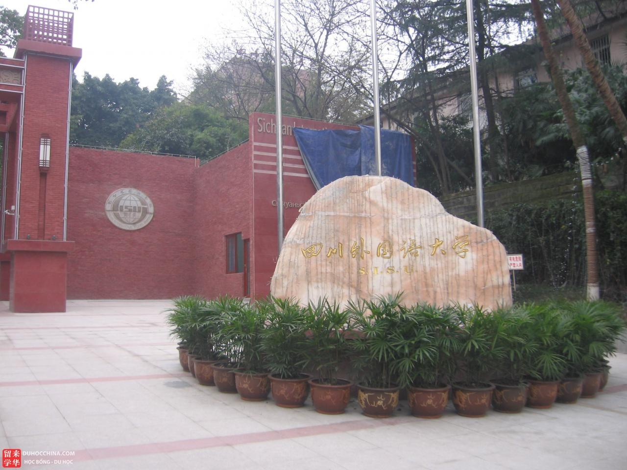 Đại học Ngoại ngữ Tứ Xuyên - Trùng Khánh - Trung Quốc