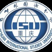 Đại học Ngoại ngữ Tứ Xuyên - Sichuan International Studies University - SISU - 四川外国语大学