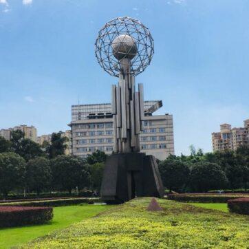 Đại học dầu khí Tây Nam - Thành Đô - Tứ Xuyên - Trung Quốc