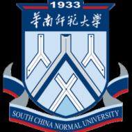 Đại học sư phạm Hoa Nam - South China Normal University - SCNU - 华南师范大学