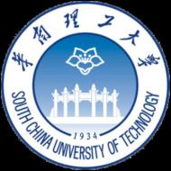 Đại học công nghệ Hoa Nam - South China University of Technology - SCUT - 华南理工大学