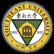 Đại học Đông Nam - Southeast University - SEU - 东南大学