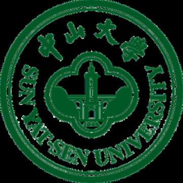 Đại học Trung Sơn - Sun Yat-sen University - SYSU - 中山大学