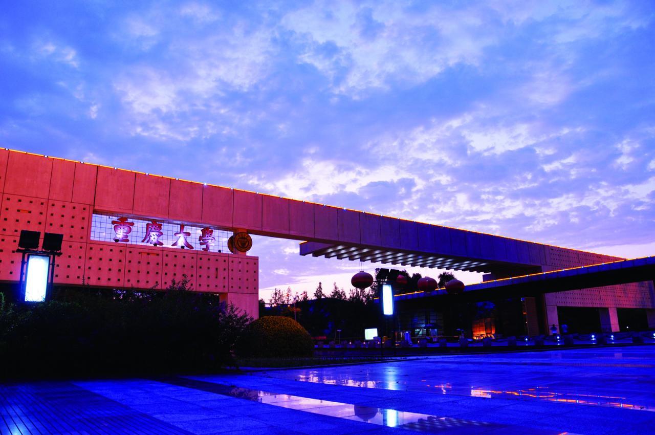 Đại học Trùng Khánh - Trung Quốc