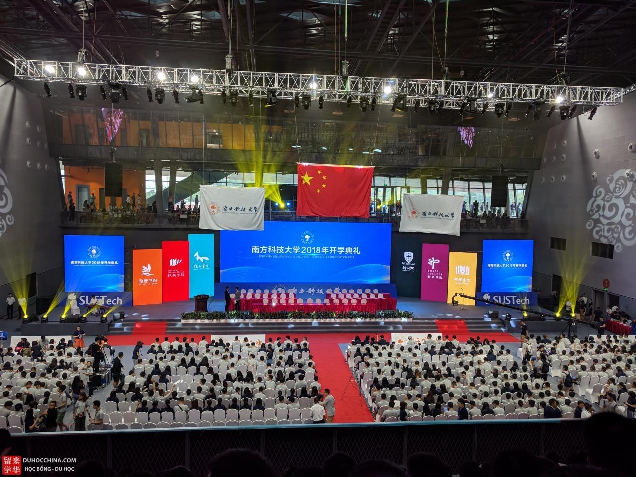 Đại học Khoa học Công nghệ Nam Phương - Thâm Quyến - Trung Quốc
