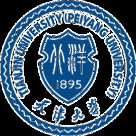 Đại học Thiên Tân - Tianjin University - TJU - 天津大学