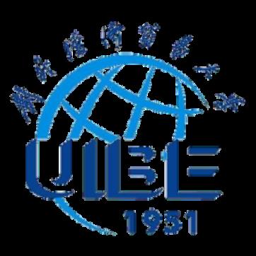 Đại học Kinh tế Thương mại Đối ngoại - University of International Business and Economics - UIBE - 对外经济贸易大学