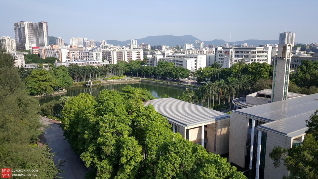 Đại học công nghệ Hoa Nam - Quảng Châu - Trung Quốc